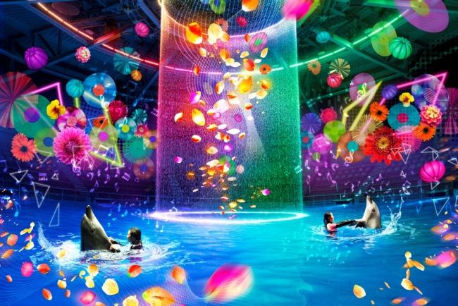 「Aqua Pop Party」※イメージ