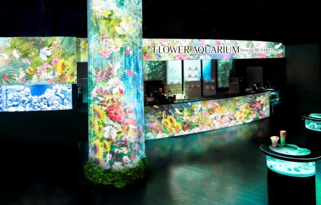 「Floral cafe Bar」※イメージ