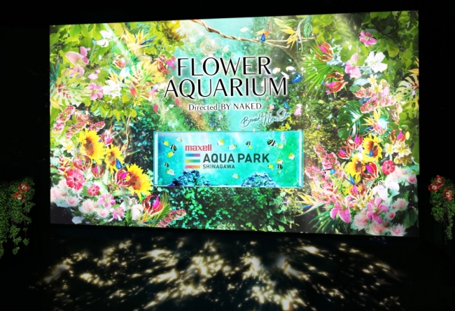 「Welcome Flower Gate」※イメージ