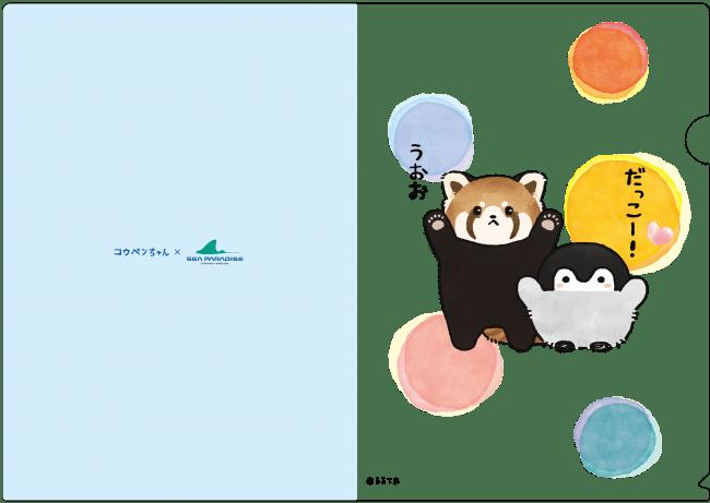 Merengue:クリアファイル(レッサーパンダ)