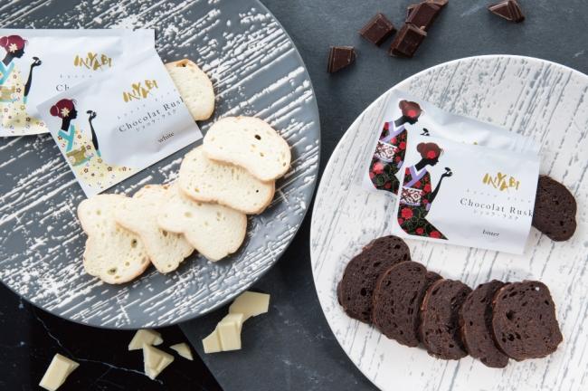 ミヤビの職人が一枚一枚手作業で作り上げるショコラ・ラスクを新発売