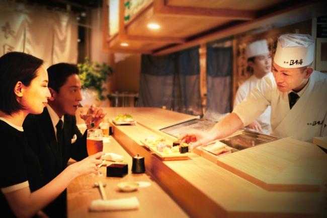 大人がゆっくりと寿司とお酒を愉しむチャンス