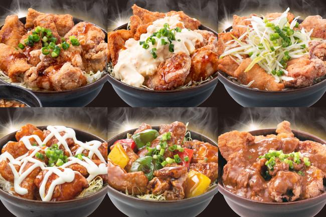 鶏&豚合盛り!背脂唐揚げ丼の味変バリエーション