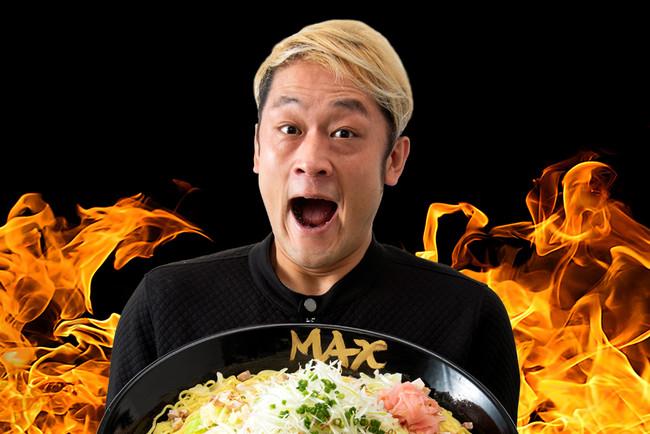 鈴木 背 max 飯店 の 脂