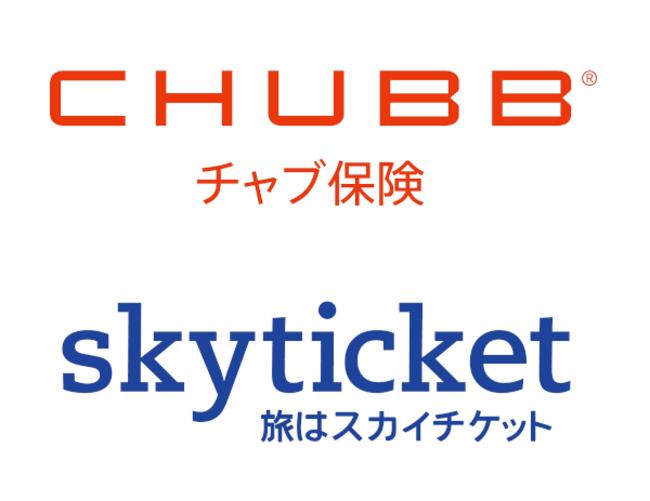 料 スカイ チケット キャンセル