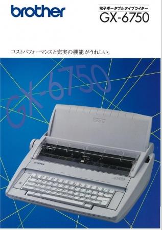 展示されているタイプライターのカタログ
