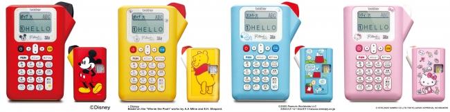 家庭用ラベルライター「P-touch」キャラクターモデル4機種新発売