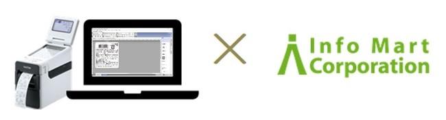 インフォマートの「メニュー管理機能」と連携