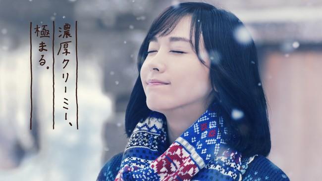 新CM「雪だるまからの贈り物」篇の1シーン