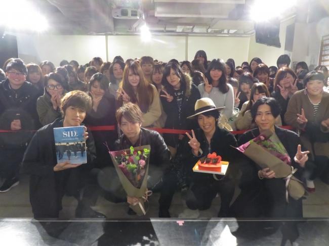 「プレミアムトークショー&『SIDぴあ』お渡し会」(c)ぴあ