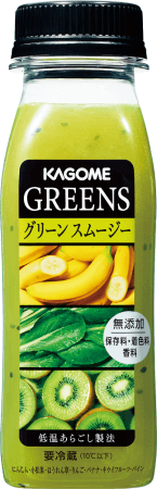 KAGOME「GREENS」