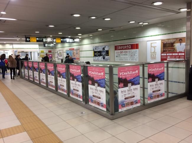横浜駅 東急東横線 みなとみらい線