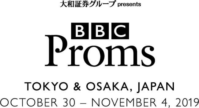 『BBC Proms JAPAN』ロゴ