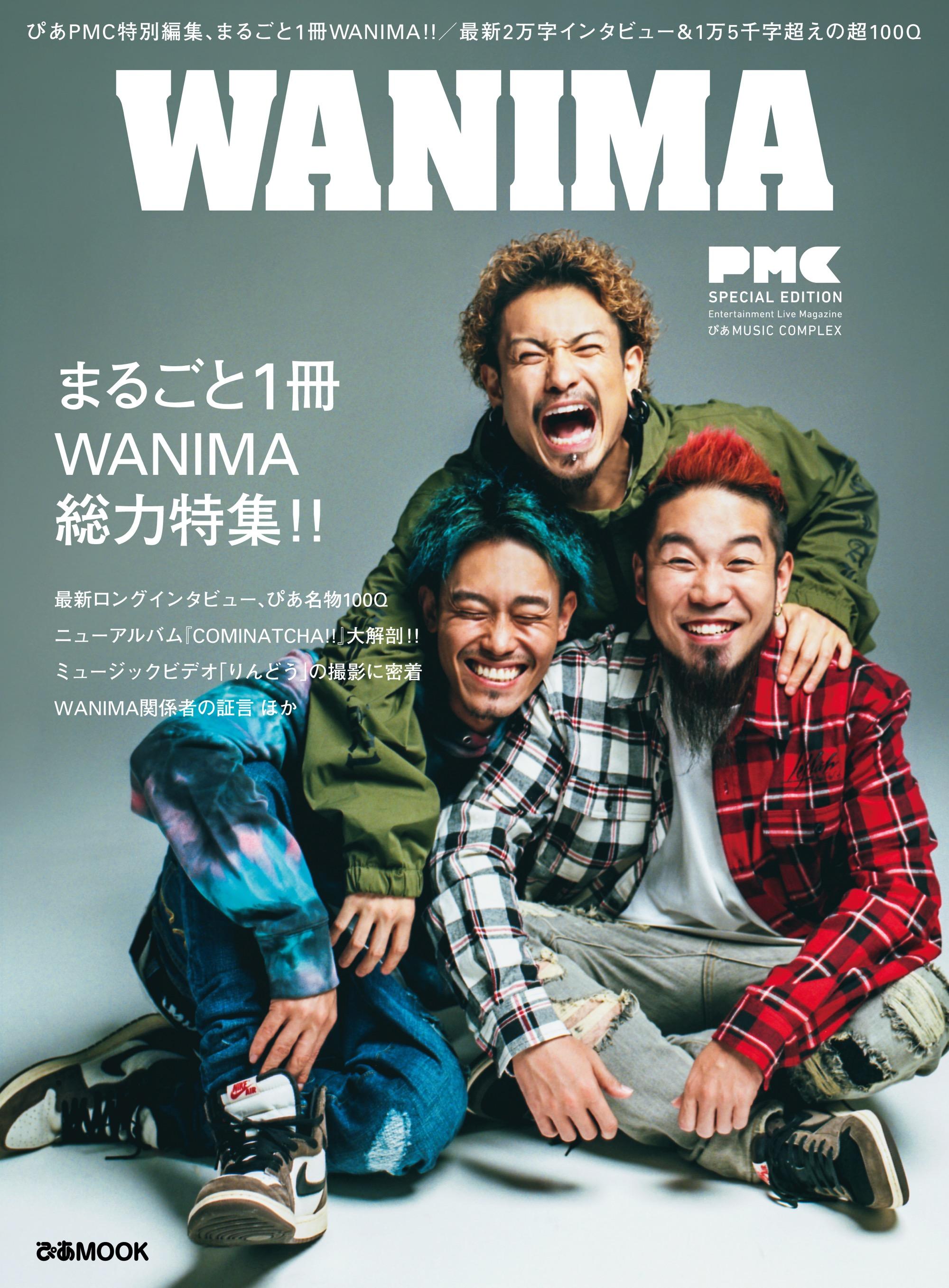 WANIMAの画像 p1_2