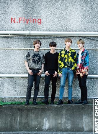「K-POPぴあvol.8」N.Flying