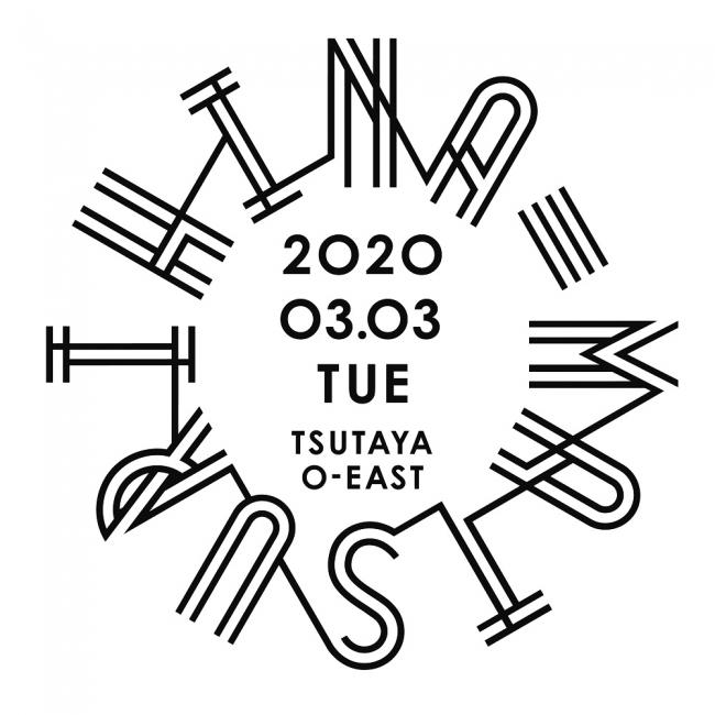 「HINA―MATSURI 2020」ロゴ