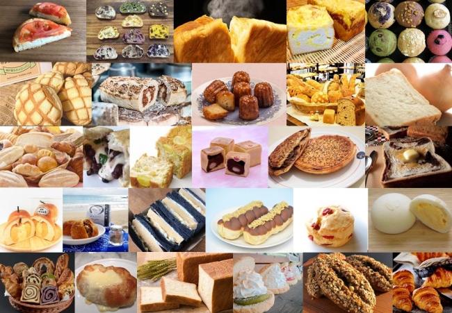 「パンのフェス2020春 in 横浜赤レンガ」