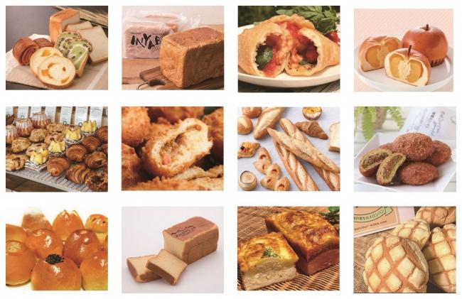 「ららぽーと湘南平塚 meets パンのフェス」