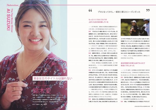 ゴルフ ランキング 2020 女子 賞金 プロ