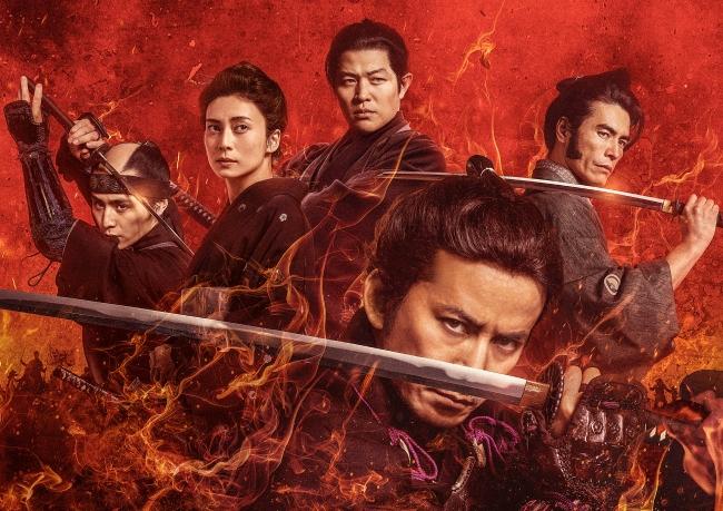 『燃えよ剣』 (C)2020「燃えよ剣」製作委員会