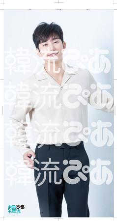 綴じ込みポスター表 パク・シフ