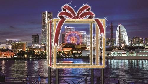 横浜港フォトジェニックイルミネーション