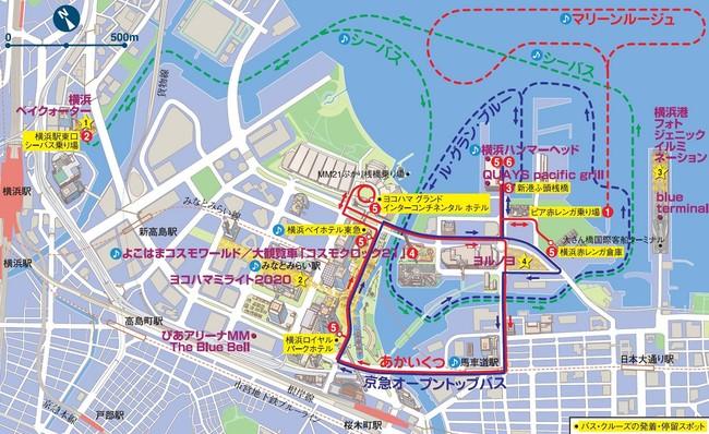 『YOKOHAMAミッドナイトHAR★BAR 2020 CHRISTMAS』マップ