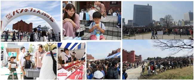「パンのフェス in 横浜赤レンガ」イメージ