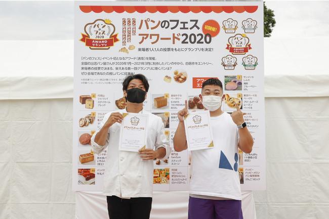 パンのフェス2021初夏 in 横浜赤レンガ「パンのフェスアワード2020」ゴールド