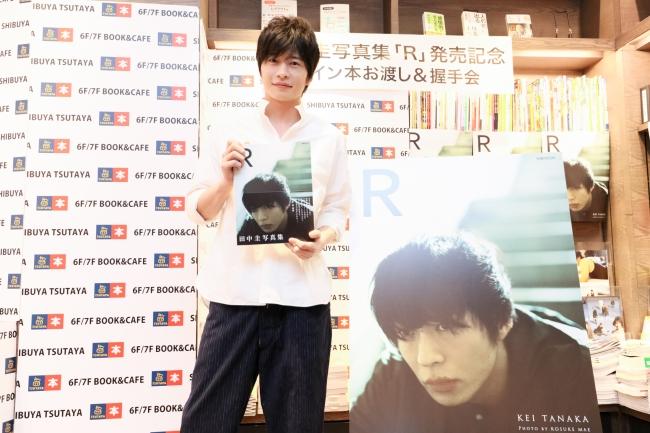 田中圭写真集「R」取材会見画像 2