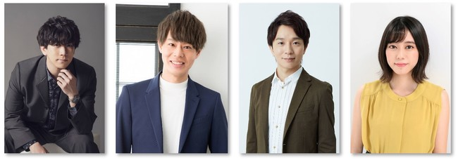 伊東健人、神尾晋一郎、中澤まさとも、鈴木絵理