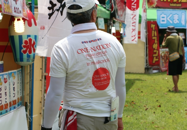 「ONE+NATION」in宮崎