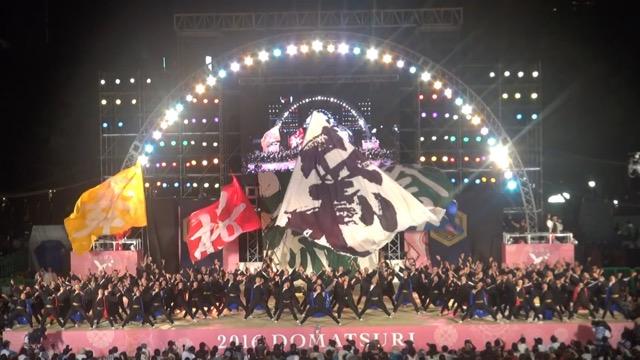"""鳴子踊りチーム""""笑゛(じょう)"""""""