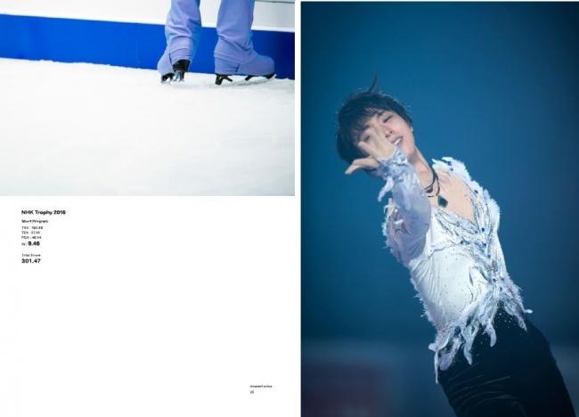『moment on ice』(ぴあMOOK)中面1.