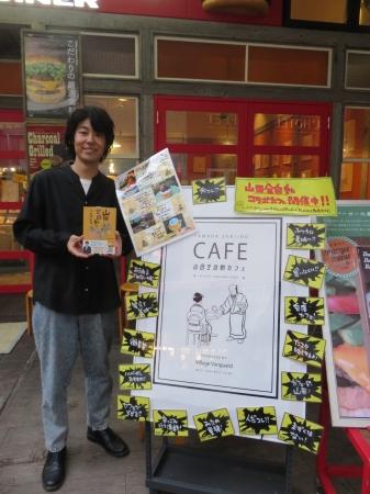 「山田全自動カフェ」@Village Vanguard Dinerイオンレイクタウン店 (c)ぴあ