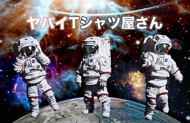 ヤバイTシャツ屋さん 2nd フルアルバム『 Galaxy of the Tank-top 』リリース記念限定3000人フリーライブ