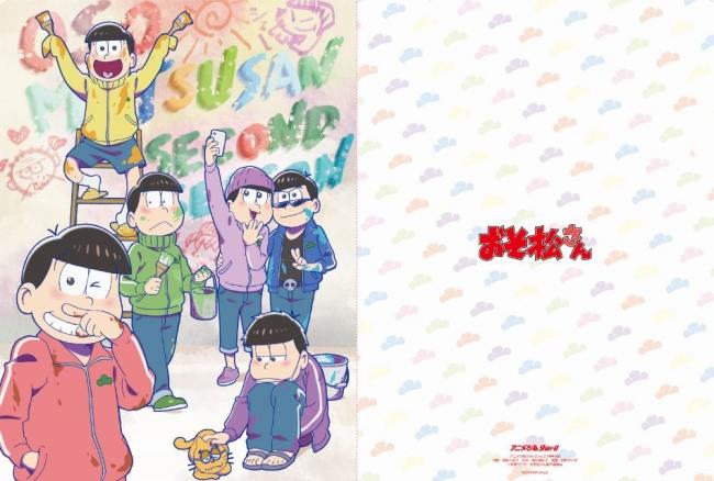 『アニメぴあ Shin-Q vol.2』付録クリアファイル ©赤塚不二夫/おそ松さん製作委員会
