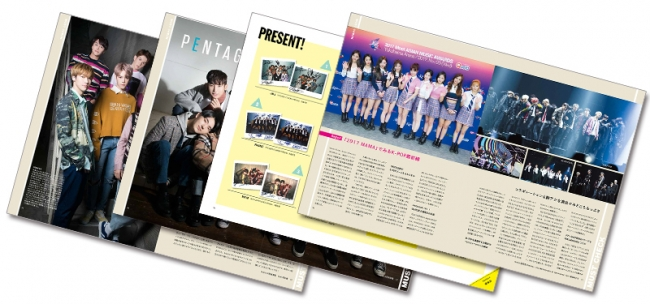 『K-POPぴあ ~PRODUCE101 SEASON2大特集号』(ぴあ)中面