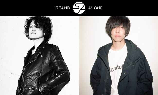 ぴあ presents STAND ALONE Vol.7 supported by uP!!!