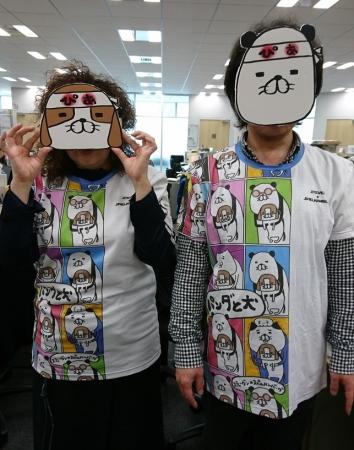 パンダと犬スタッフTシャツは男女兼用でございます