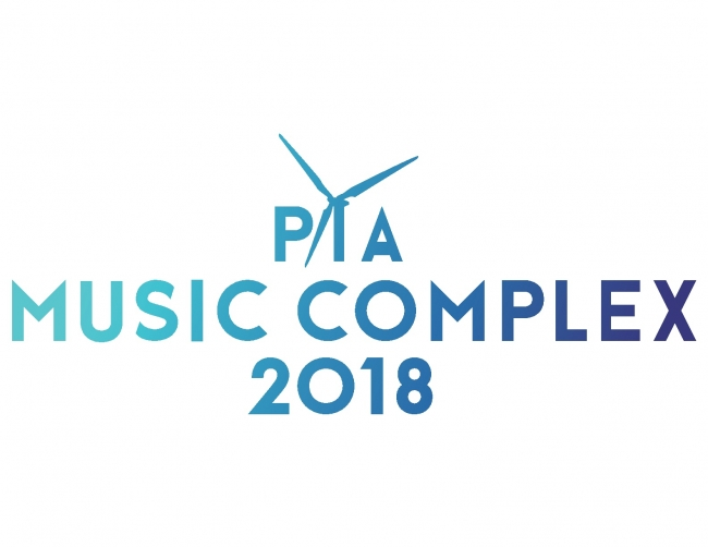 「PIA MUSIC COMPLEX 2018」ロゴ