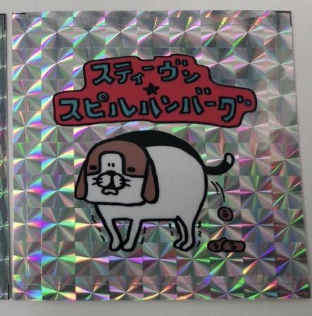 「パンダと犬」キラキラシール
