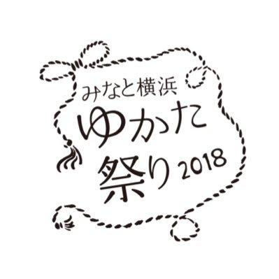 七夕コラボイベントin横浜
