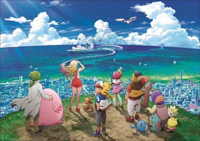 『劇場版ポケットモンスター みんなの物語』 (C)Nintendo・Creatures・GAME FREAK・TV Tokyo・ShoPro・JR Kikaku (C)Pokemon (C)2018 ピカチュウプロジェクト