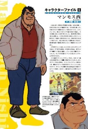 『あしたのジョーCOMPLETE DVD BOOK vol.6』©高森朝雄・ちばてつや/TMS