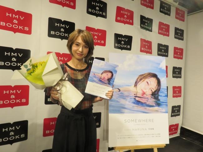 SCANDAL HARUNA初写真集『 SOMEWHERE 』発売記念イベントレポート