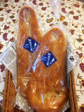 「湘南藤沢小麦のナンカレー」(長後製パン)