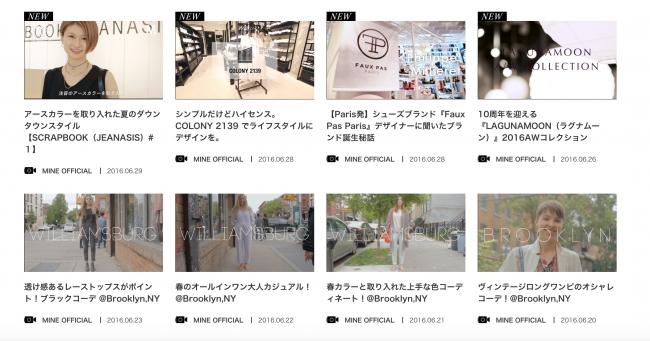 ランキング Twitter 100 動画