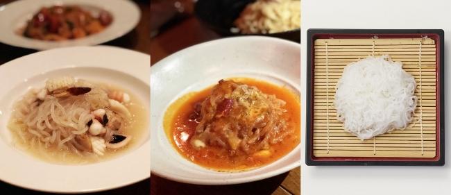 左:シーフードのオイルパスタ(シラターキに変更) 右:三種のチーズのトマトパスタ(シラターキに変更)