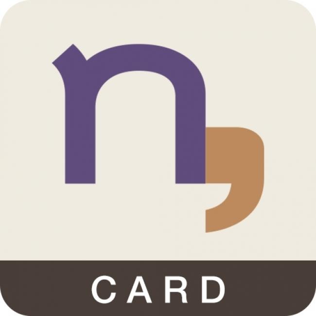サービス ニッセン クレジット